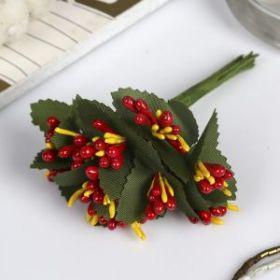 """Декор для творчества """"Цветы с перчиком"""" 10,5 см (1 набор=1 букету) в букете 12 цветов"""