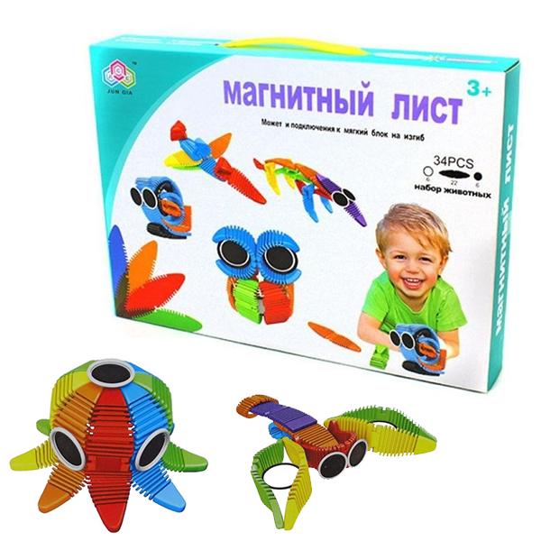 Конструктор Магнитный Лист Животные, 34 Детали
