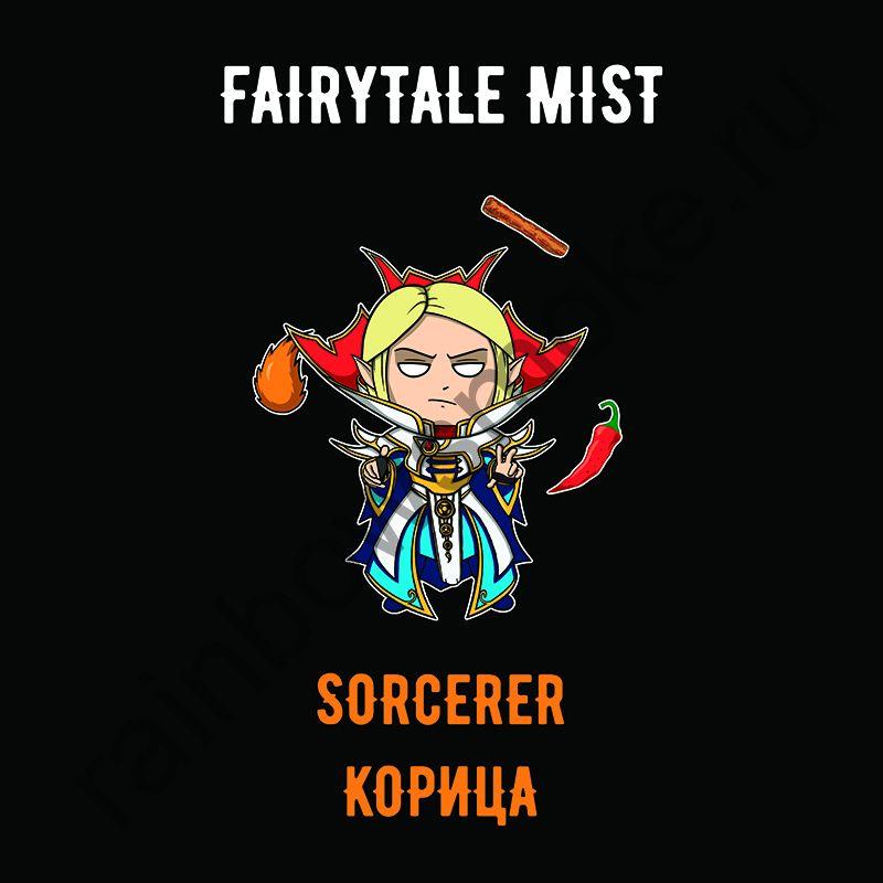 Fairytale Mist 100 гр - Sorcerer (Корица)