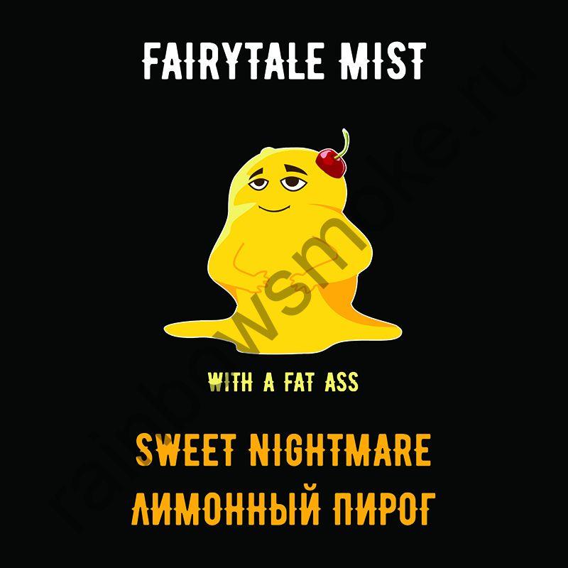 Fairytale Mist 100 гр - Sweet Nightmare (Лимонный Пирог)