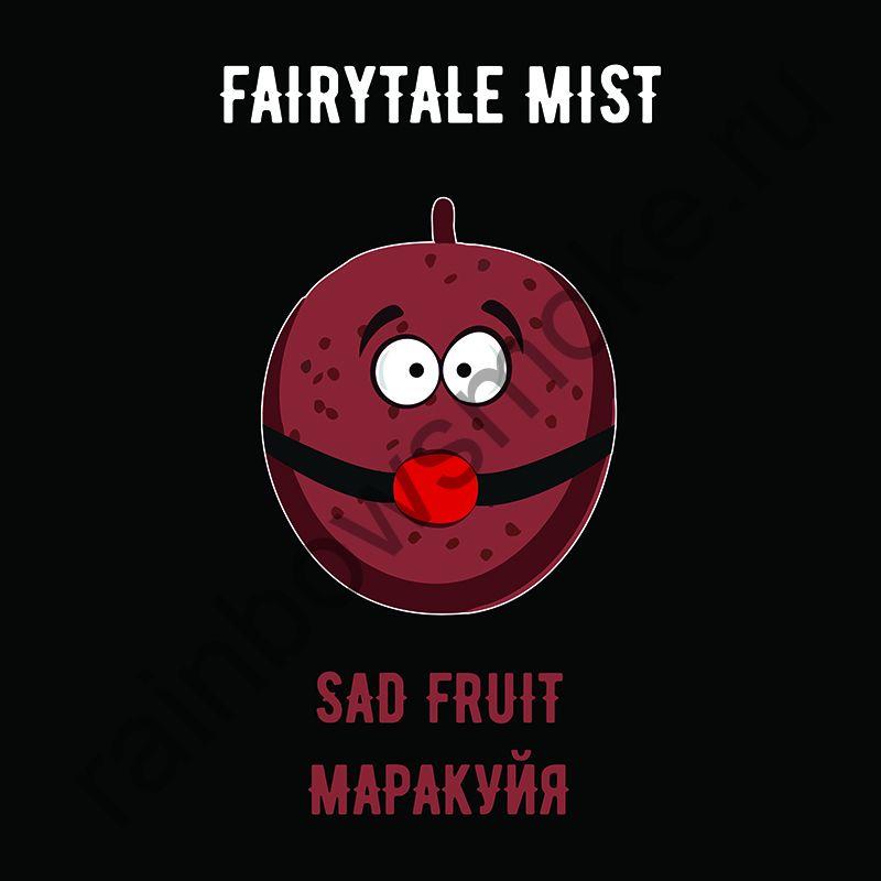 Fairytale Mist 100 гр - Sad Fruit (Маракуйя)