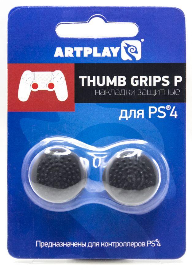 PS 4 Накладки Artplays Thumb Grips защитные на джойстики геймпада (2 шт) 14мм выпуклые черные