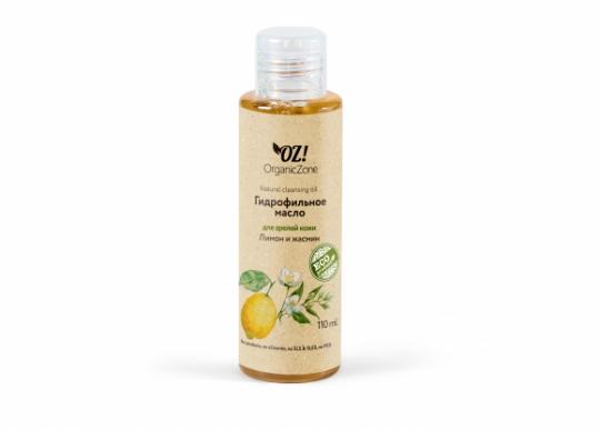 Гидрофильное масло для зрелой кожи