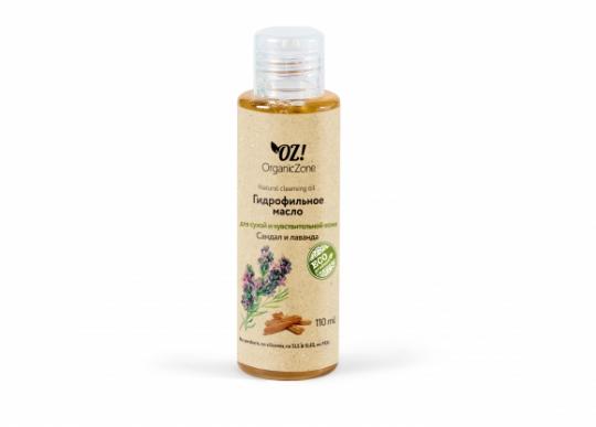 Гидрофильное масло для сухой и чувствительной кожи