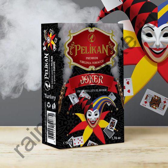 Pelikan 50 гр - Joker (Джокер)