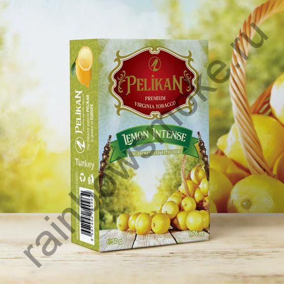 Pelikan 50 гр - Lemon Intense (Интенсивный Лимон)