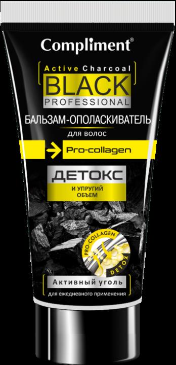 Бальзам-ополаскиватель д/волос Compliment Black Professional 200мл Детокс и упругий объем