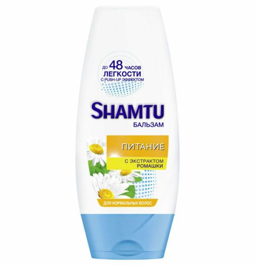 Бальзам SHAMTU 200 мл Питание с экстрактом ромашки