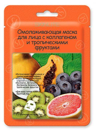 Маска д/лица Тканевая Омолаживающая Коллаген и тропич. фрукты 19мл