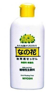 Жидкое средство для мытья посуды с рапсовым маслом Miyoshi, 450ml