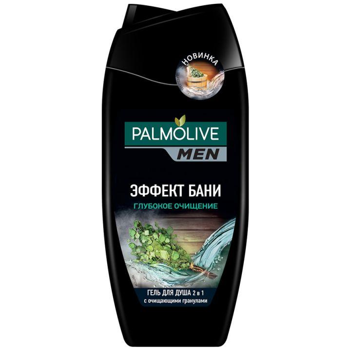 Гель д/душа 250 мл Палмолив 2 в1 Эффект бани Глубокое очищение д/мужчин