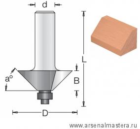 Фреза для снятия фаски с нижним подшипником 45 градусов 31.8x12.7x54.5x8 DIMAR 1180015