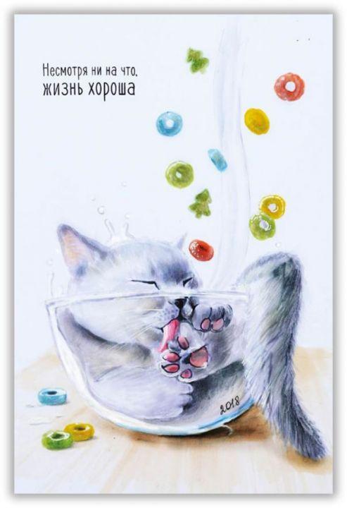Кот - это жидкость!
