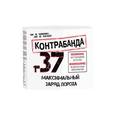 "Батарея салютов ""Контрабанда"" 37 залпов"