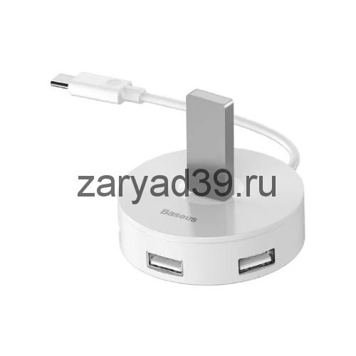 USB концентратор Baseus CAHUB-G02