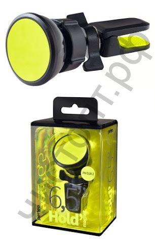 """Держатель для мобил. устр. Perfeo-518-2 для смартфона до 6,5""""/ на воздуховод/ магнитный/ черный+желтый"""