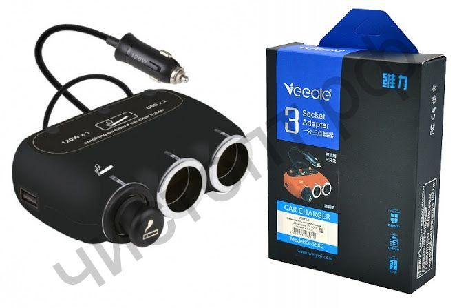 Разветвитель прикуривателя VEECLE KY-558C (3 гнезда+2*USB)