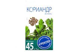 СЕМЕНА КОРИАНДР 'ЯНТАРЬ' 5 Г (10/200) 'АГРОУСПЕХ'