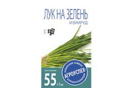 СЕМЕНА ЛУК НА ЗЕЛЕНЬ 'ИЗУМРУД' 1 Г (10/250) 'АГРОУСПЕХ'