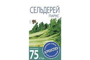 СЕМЕНА СЕЛЬДЕРЕЙ ЧЕРЕШКОВЫЙ 'ПАРУС' 0,5 Г (10/500) 'АГРОУСПЕХ' - все для сада, дома и огорода!