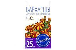 СЕМЕНА ЦВЕТОВ БАРХАТЦЫ 'АРЛЕКИН' 0,3 Г (10/500) 'АГРОУСПЕХ'