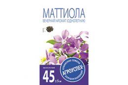 СЕМЕНА ЦВЕТОВ МАТТИОЛА 'ВЕЧЕРНИЙ АРОМАТ' 0,5 Г (10/600) 'АГРОУСПЕХ'