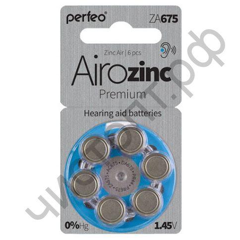 Perfeo ZA675/6BL Airozinc Premium