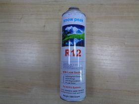 Фреон R-12 (1,0 кг ) проколка (15шт/кор)