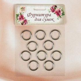 Кольцо для сумок, d(внутренний) = 20 мм, 3 мм, 10 шт, цвет серебряный