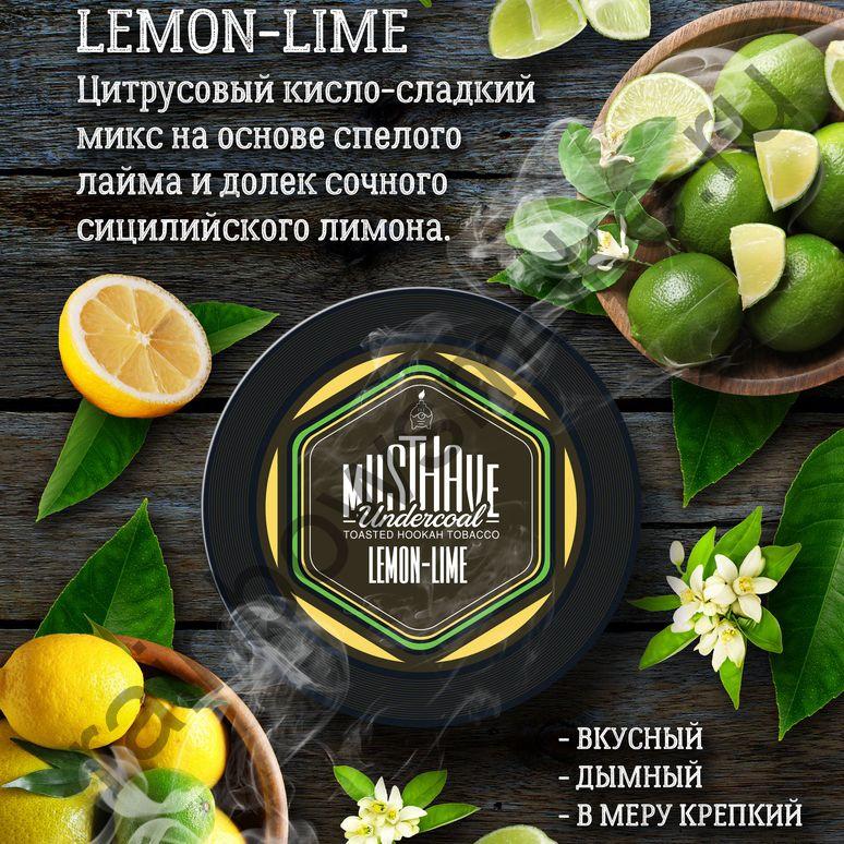 Must Have 125 гр - Lemon-Lime (Лимон-Лайм)