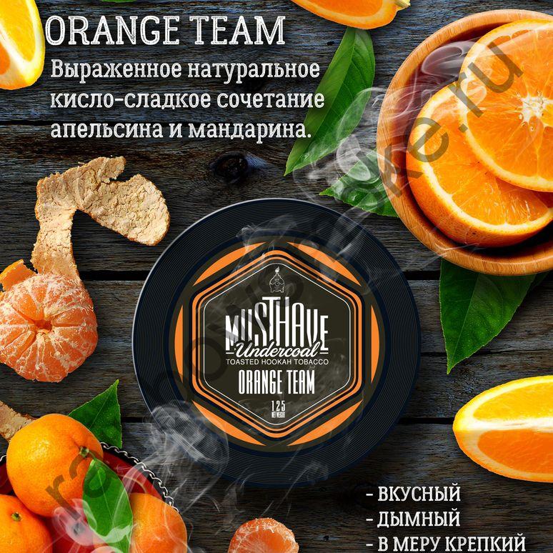 Must Have 125 гр - Orange Team (Оранж Тим)