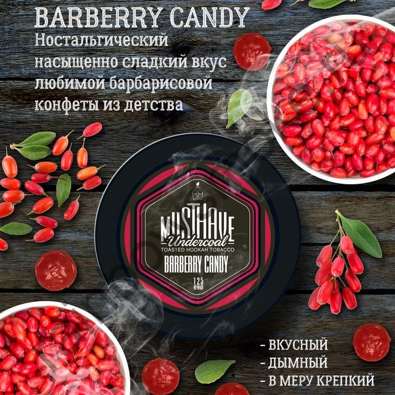 Must Have 25 гр - Barberry Candy (Барбарисовая конфета)