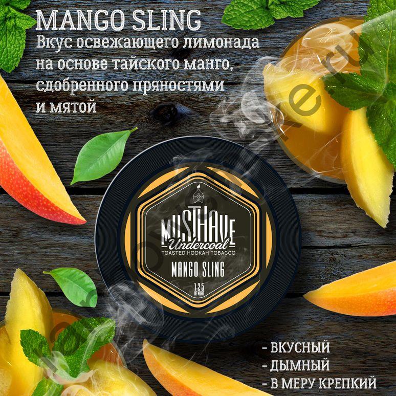 Must Have 25 гр - Mango Sling (Манго Слинг)