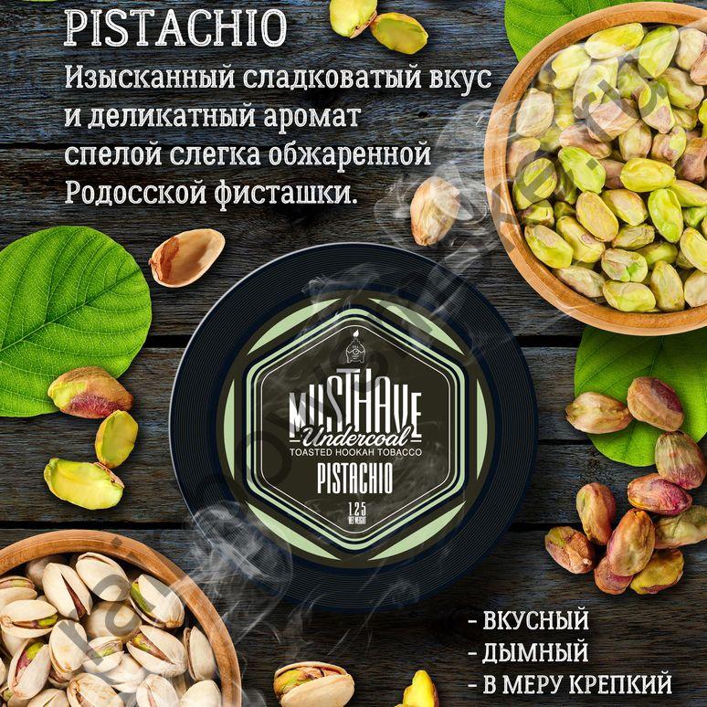 Must Have 25 гр - Pistachio (Фисташка)