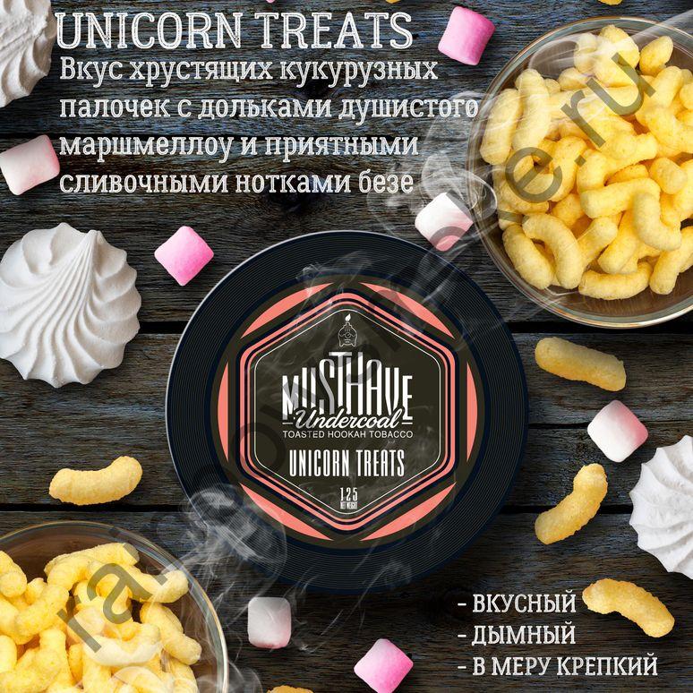 Must Have 25 гр - Unicorn Treats (Уникорн Тритс)