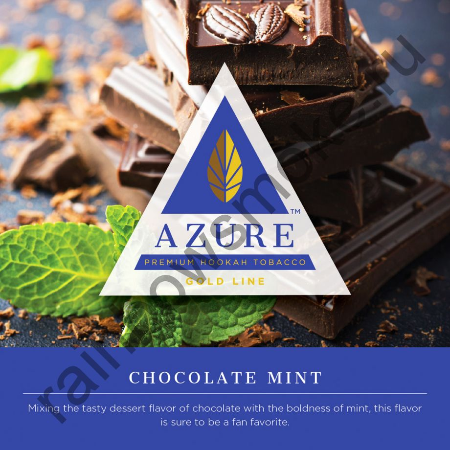 Azure Gold 250 гр - Chocolate Mint (Шоколад и Мята)