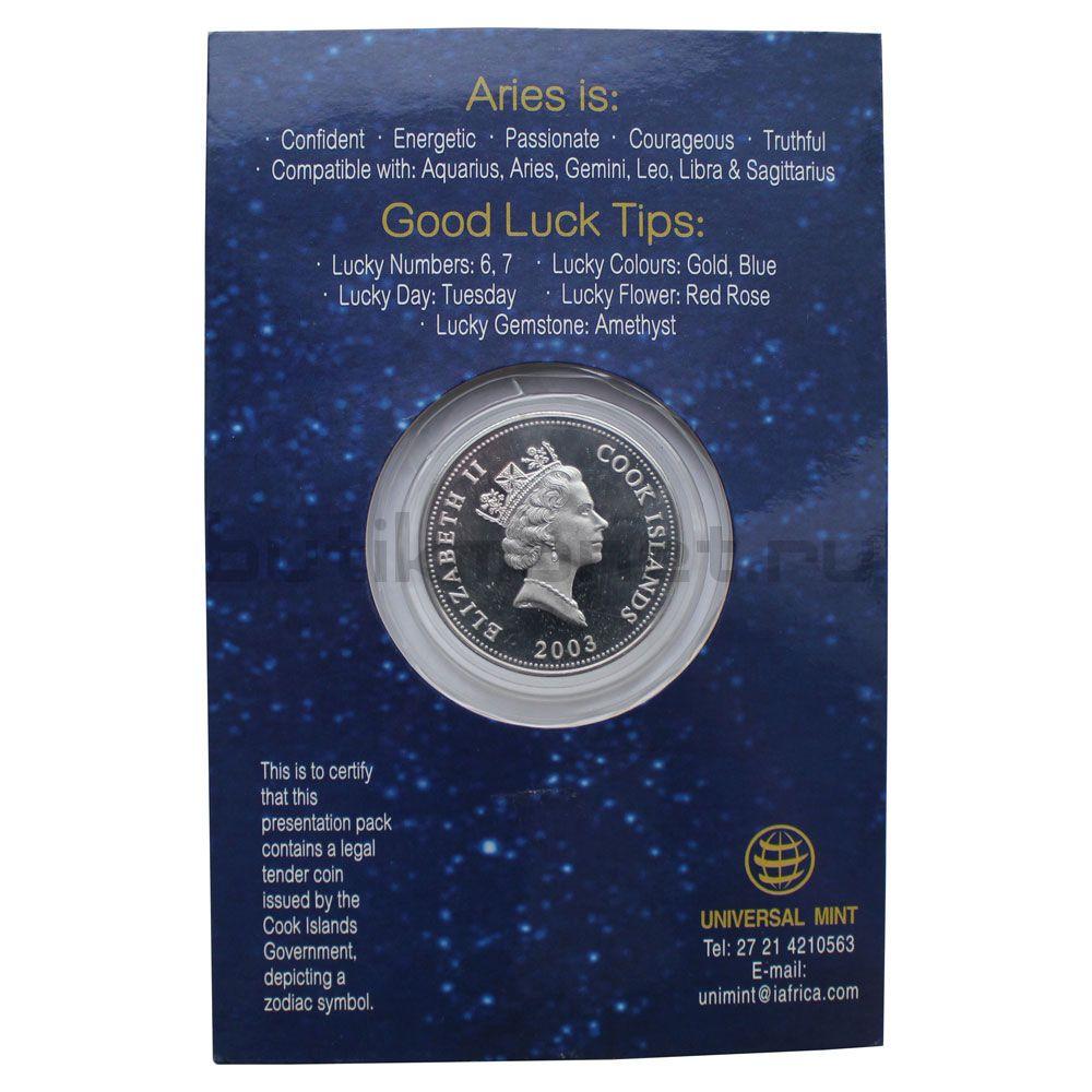 50 центов 2003 Острова Кука Овен (В буклете)