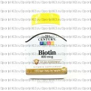 21st Century Health Care Biotin 800 mcg 110 Tablets