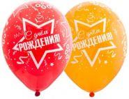 """Шелкография кристалл, 14"""", ДР Звезды Серпантин, 25 шт"""