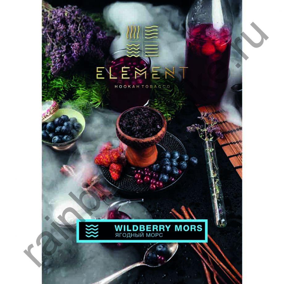 Element Вода 100 гр - Ягодный Морс (Wildberry Mors)