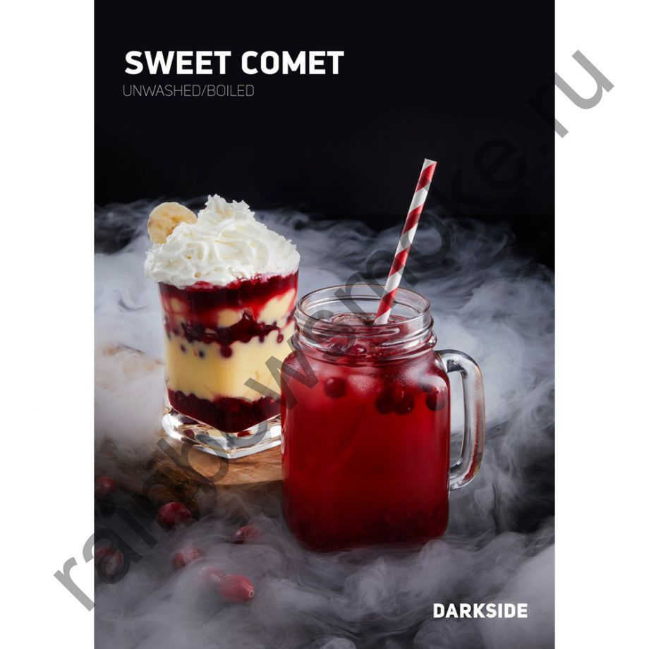 DarkSide Rare 250 гр - Sweet Comet (Свит Комет)