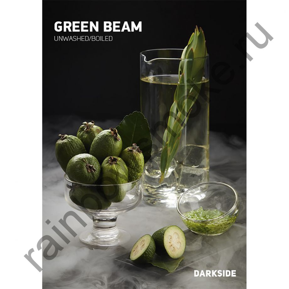 DarkSide Rare 100 гр - Green Beam (Грин Бим)