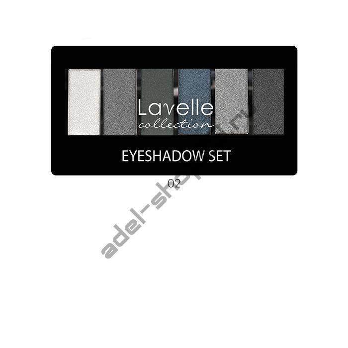 Lavelle - тени для век EYESHADOW SET 02
