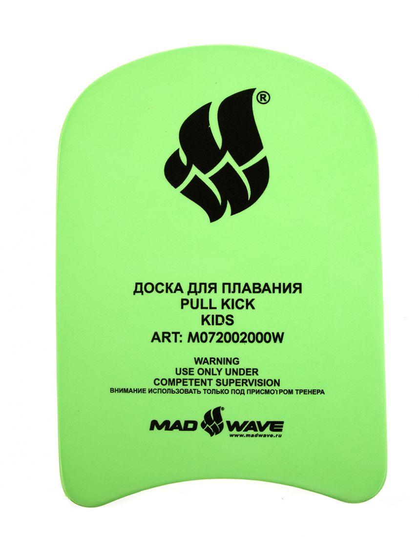 Доска для плавания Mad Wave Kickboard Kids
