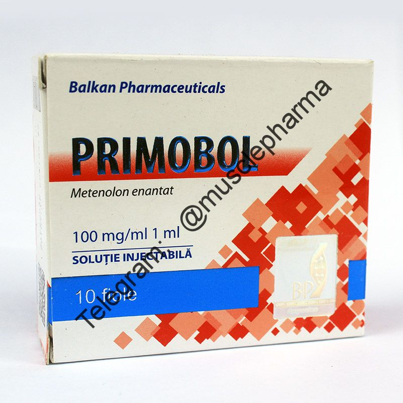 PRIMOBOL (ПРИМОБОЛ). BALKAN PHARMA. 1 ампула * 1 мл.