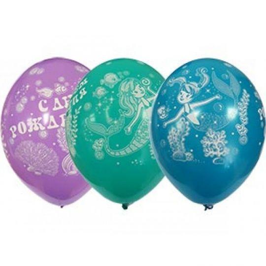 С Днем Рождения Русалки шар латексный с гелием