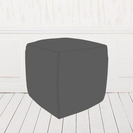 Пуфик-кубик Мальмо 95