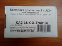 Адаптеры для багажника Nissan X-Trail T32, 2013-..., Lux, артикул 843119