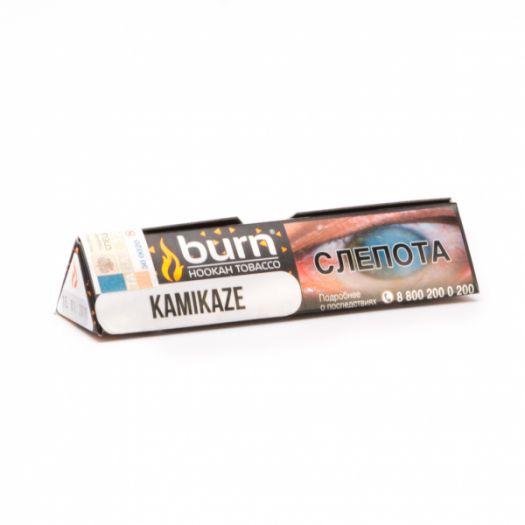 Burn Kamikaze
