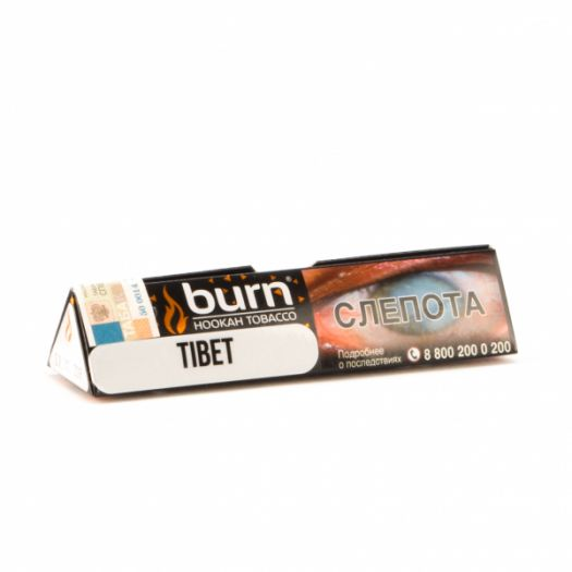 Burn Tibet